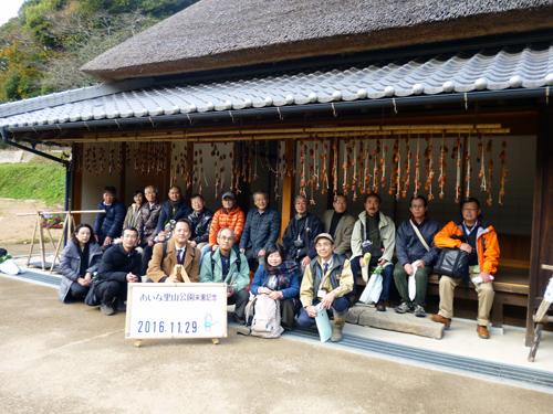 ainasatoyama